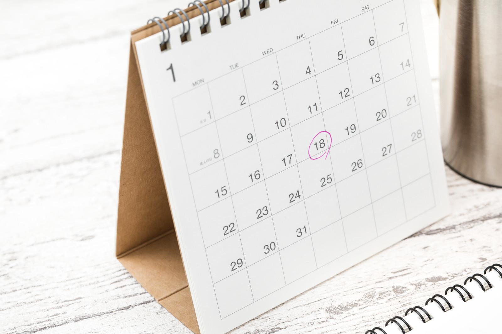 カレンダー・日程