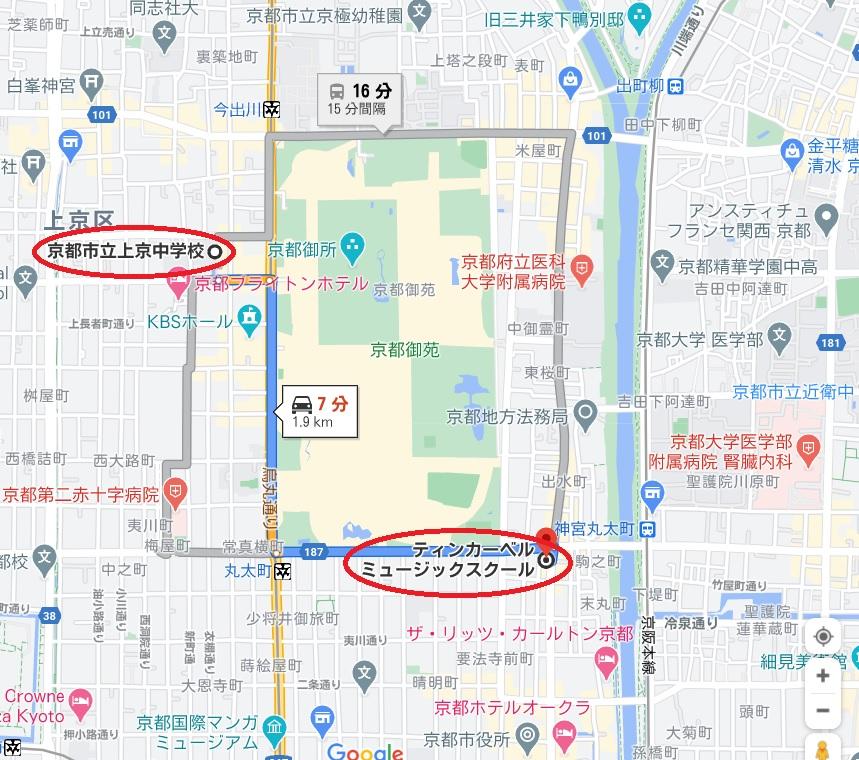 京都市上京中学校からティンカーベル・ミュージックスクールまでの地図