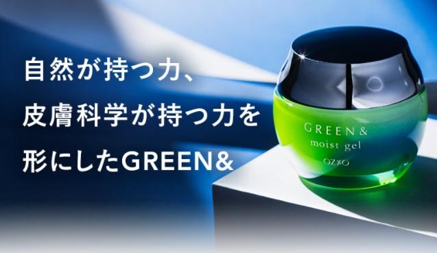 GREEN&モイストジェルトップ4